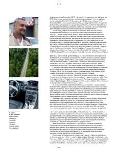 RUS_S80_HELI_5.1_Page_3